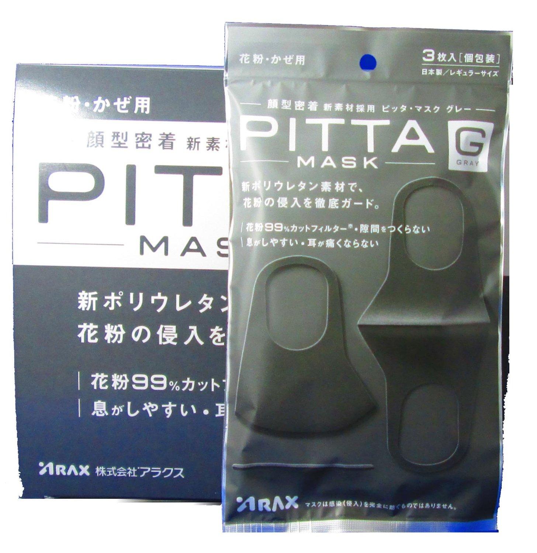 5 有效阻绝花粉 pitta mask 一体成形口罩