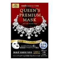 Queen`sPremium Mask 新品钻石女王面膜5枚783円(47元)3款可选
