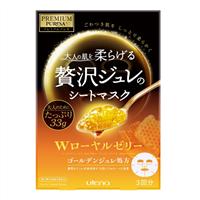 PREMIUM 佑天澜 蜂胶果冻面膜 3片装 588日元(约37元)
