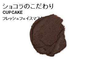 lush官网日本海淘教程